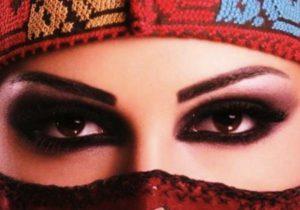 Khol (كحل) Eyeliner and the Evil Eye (عين الحسود), the evil eye, the grand bazar, istanbul