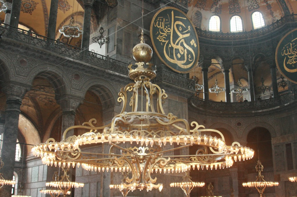 IMG 4781 1024x682 My thoughts on Istanbul, Turkey and the Hagia (Aya) Sophia