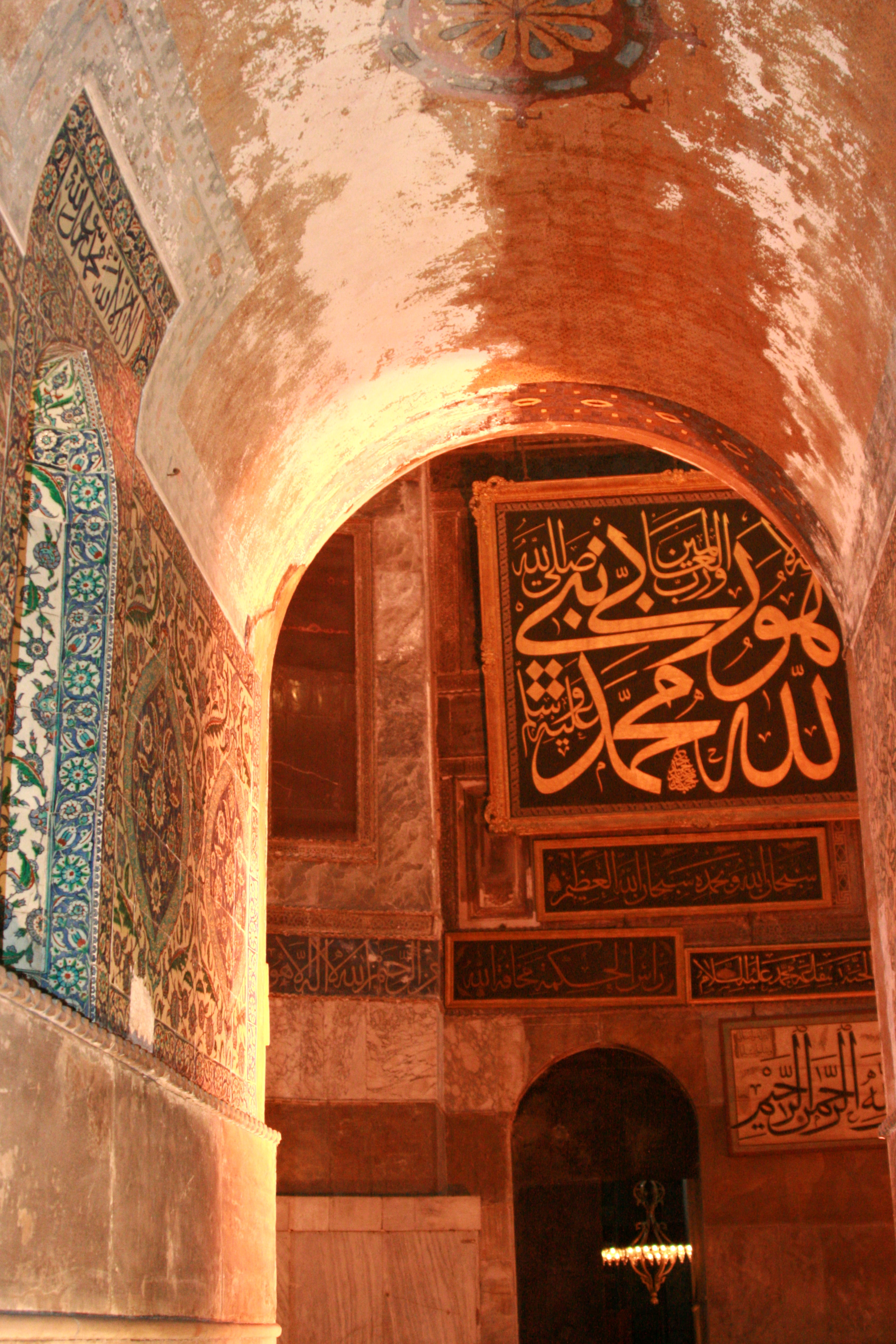 IMG 4807 My thoughts on Istanbul, Turkey and the Hagia (Aya) Sophia