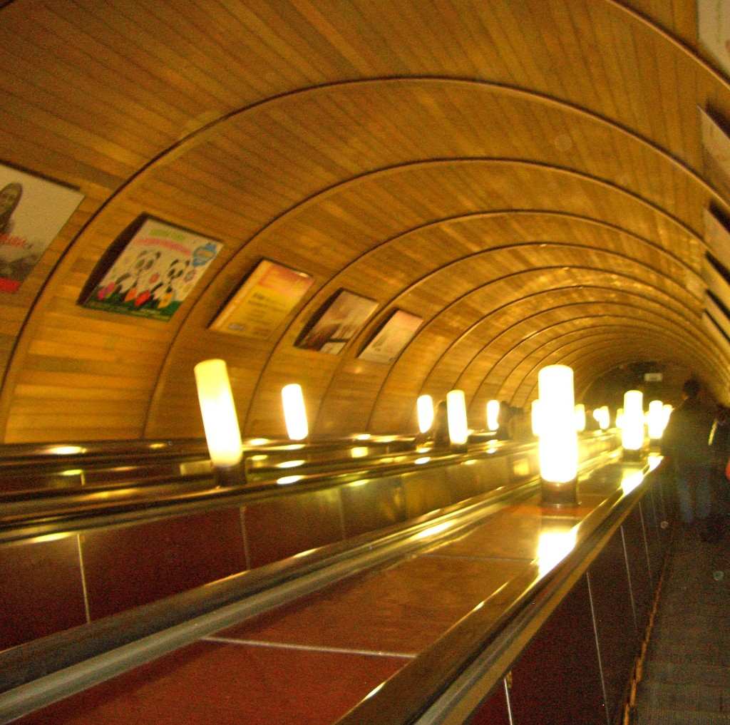 Moscow, Russia underground subway system