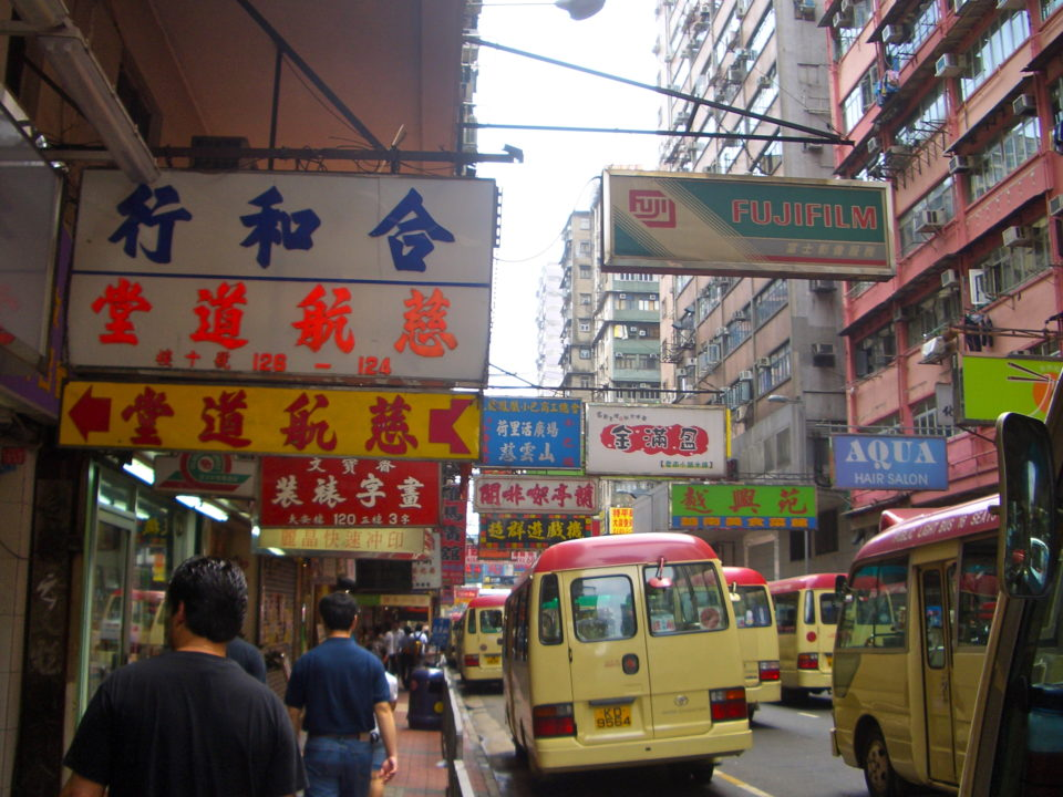 Exploring Hong Kong
