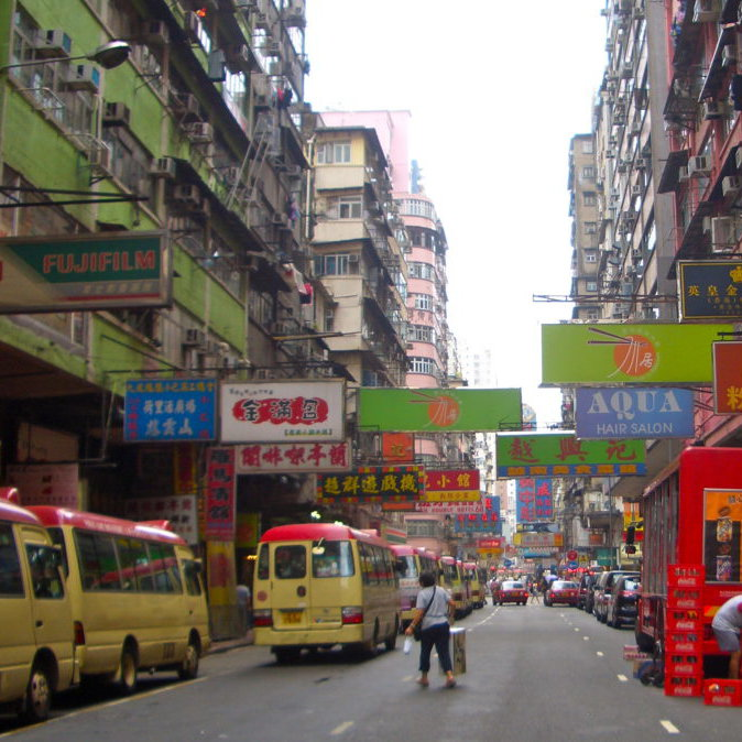Hong Kong - Gateway to China