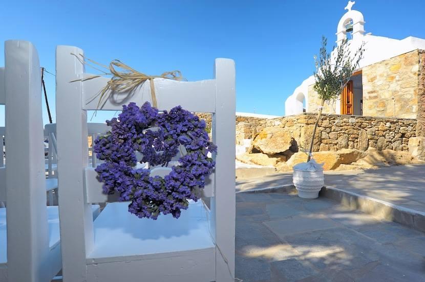 Hotel San Giorgio, Mykonos, Greece