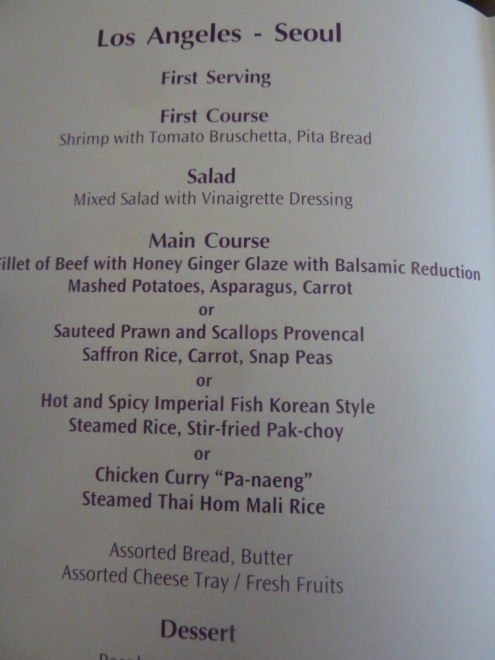 ThaiAirways Menu