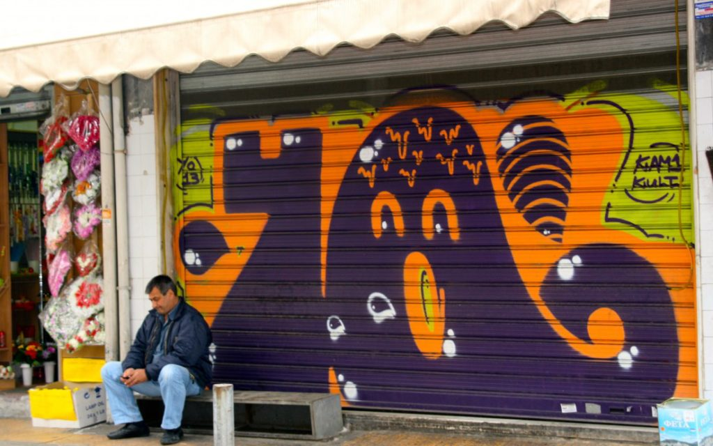 Athen, Greece graffiti