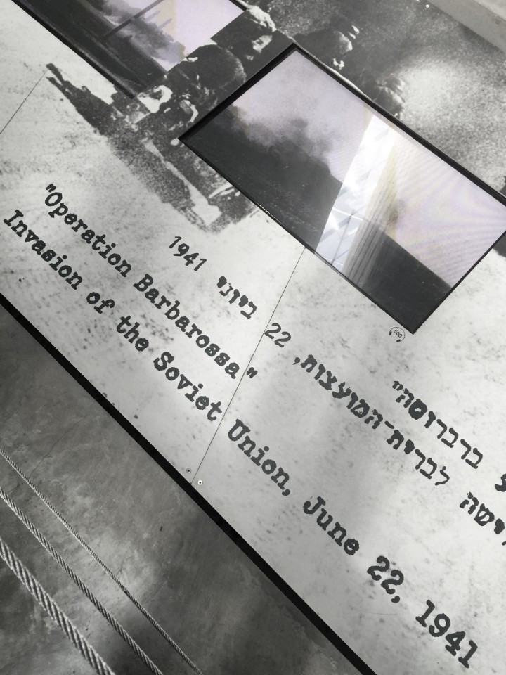 Holocaust Memorial, Israel Museum