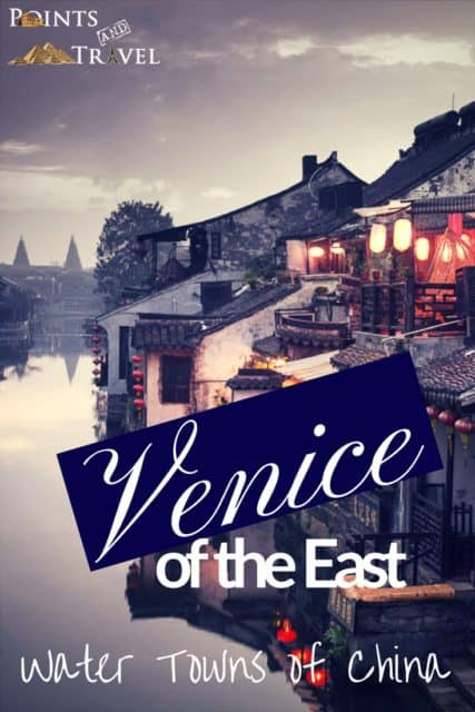 Come along to visit water towns of China, the Venice of the East.