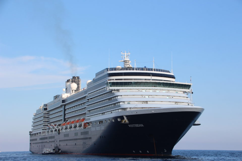 Come along with me to have a Holland America Experience and find out what the Captain of the MS Westerdam does to make your cruise the best it can be!Come along with me to have a Holland America Experience and find out what the Captain of the MS Westerdam does to make your cruise the best it can be!