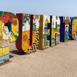 Puerto Vallarta sign, Puerto Vallarta All Inclusive resorts, Best Resorts in Puerto Vallarta, Best all inclusive resorts in Puerto Vallarta, Puerto Vallarta all inclusive vacations, best all inclusive Puerto Vallarta