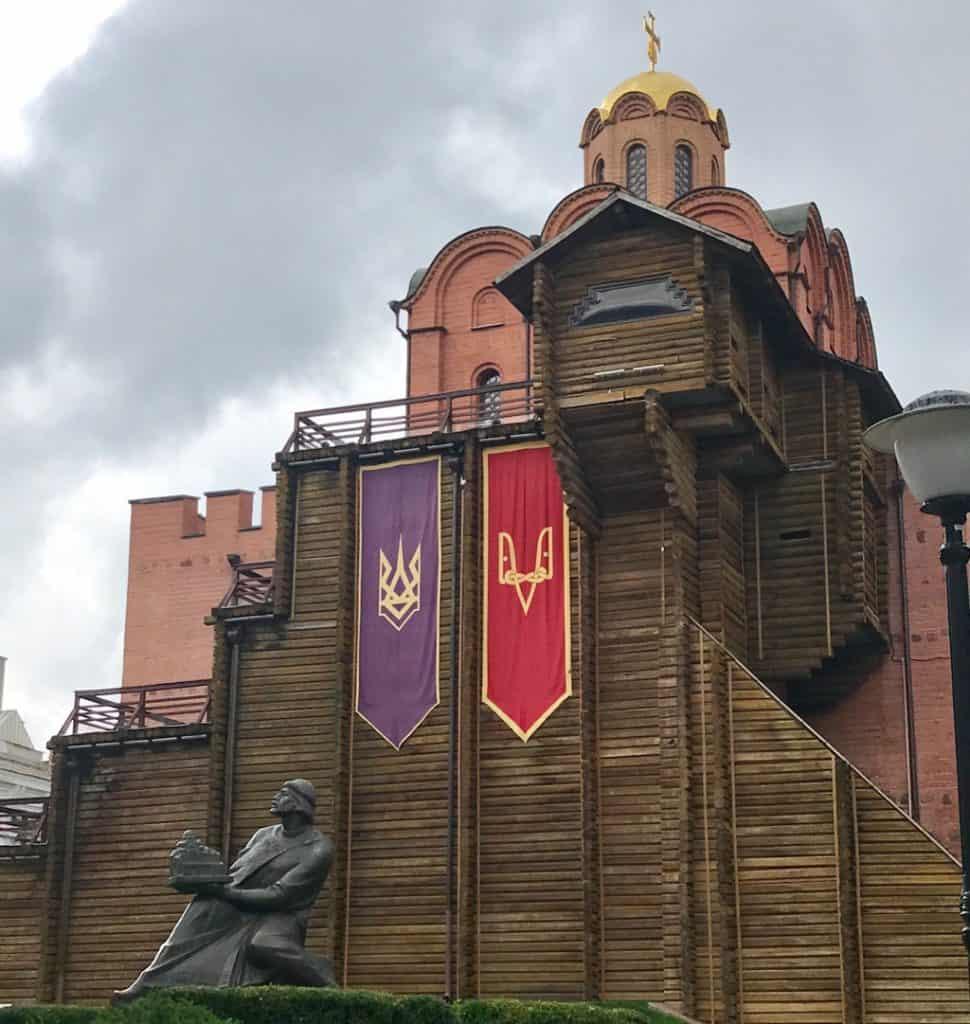 Golden Gate Kiev, Ukraine