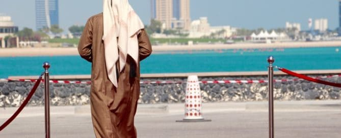 Doha City Tour, City tour Doha, Doha city Tours, places to visit in Doha,Doha City tours